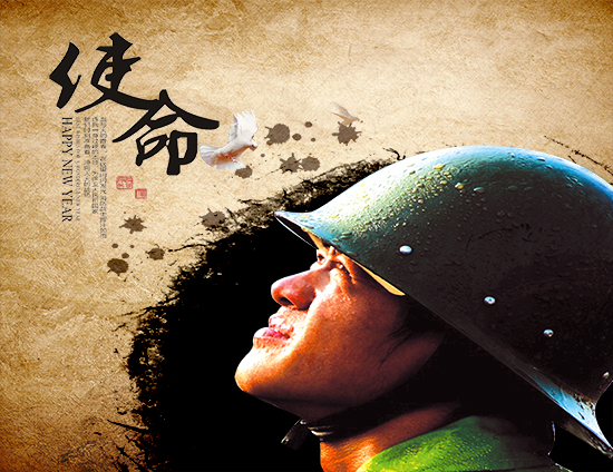 阜阳市消防支队及各县区消防大队手台及消防水带采购合同