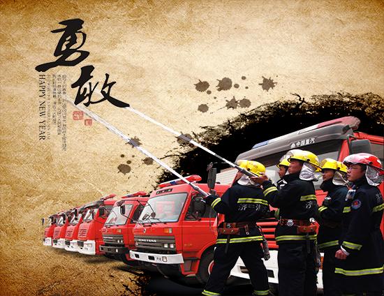神府经济开发区公安消防大队2014年采购合同