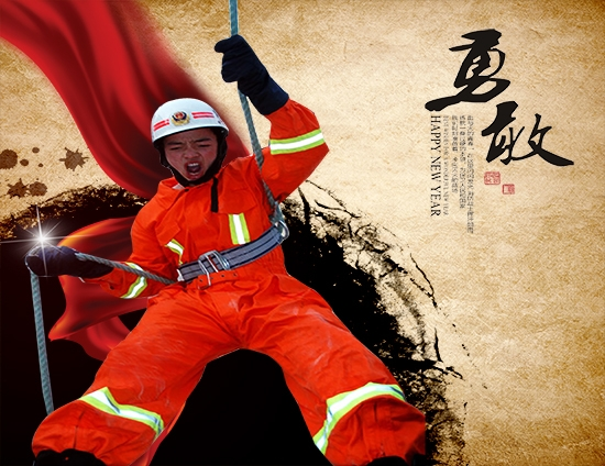 北京市公安局消防局消防装备采购合同