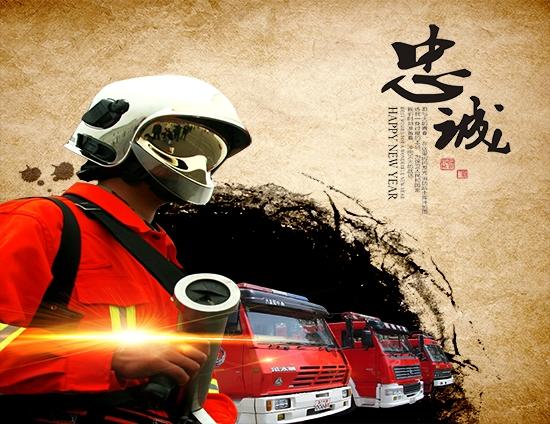 北京市公安局消防局2016年消防器材日常消耗项目采购合同